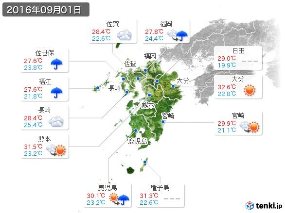 九州地方(2016年09月01日の天気