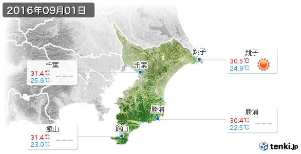 千葉県(2016年09月01日の天気