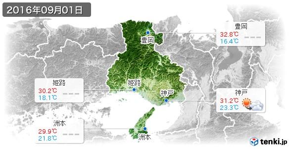 兵庫県(2016年09月01日の天気
