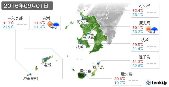 鹿児島県(2016年09月01日の天気