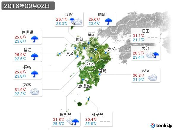 九州地方(2016年09月02日の天気