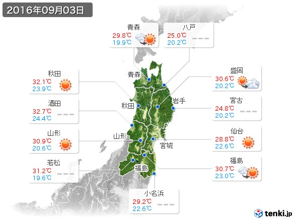 東北地方(2016年09月03日の天気