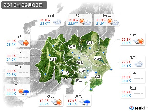 関東・甲信地方(2016年09月03日の天気