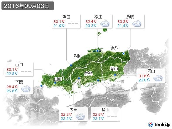 中国地方(2016年09月03日の天気