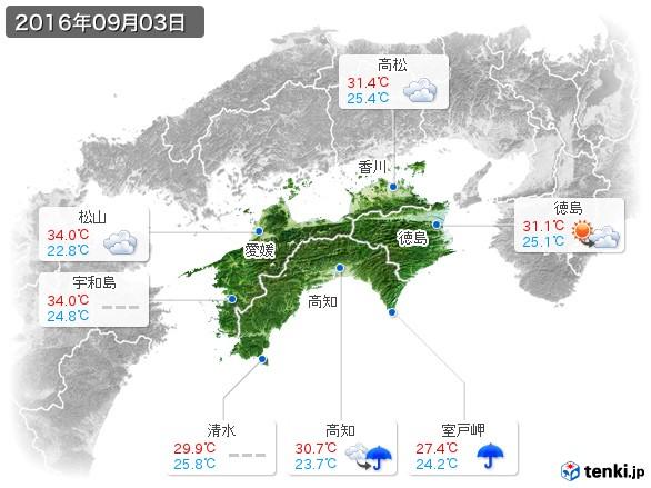 四国地方(2016年09月03日の天気