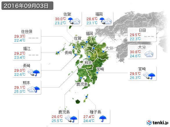 九州地方(2016年09月03日の天気