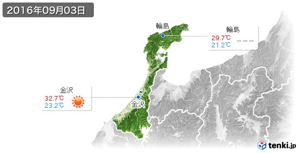 石川県(2016年09月03日の天気