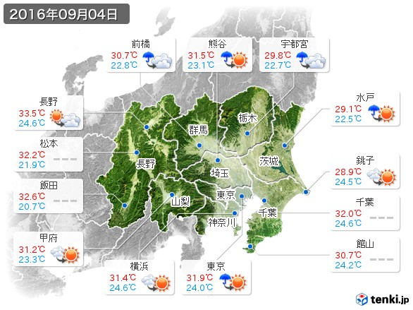 関東・甲信地方(2016年09月04日の天気