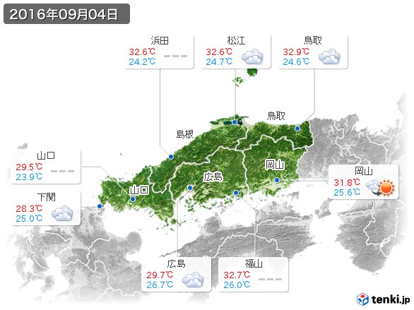 中国地方(2016年09月04日の天気