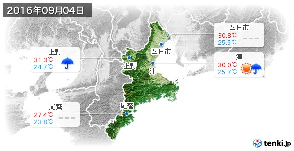 三重県(2016年09月04日の天気