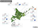 2016年09月05日の北海道地方の実況天気
