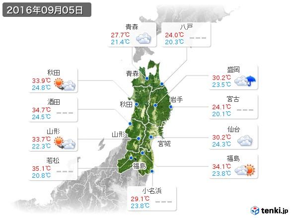 東北地方(2016年09月05日の天気