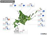 2016年09月06日の北海道地方の実況天気
