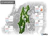 2016年09月06日の長野県の実況天気