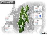 2016年09月07日の長野県の実況天気