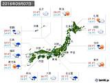 実況天気(2016年09月07日)