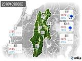 2016年09月08日の長野県の実況天気