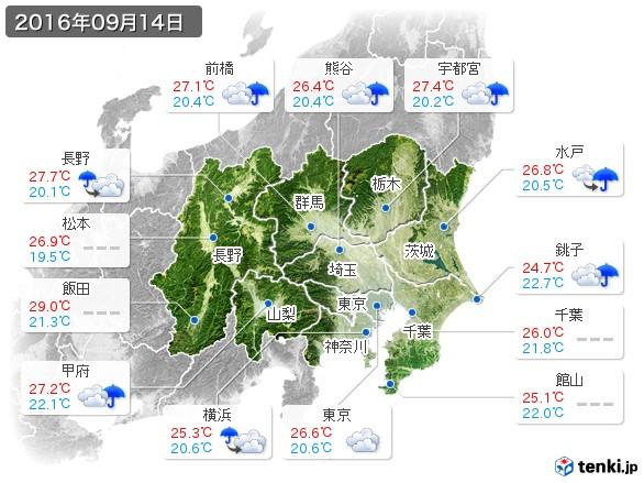 関東・甲信地方(2016年09月14日の天気
