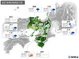 2016年09月21日の近畿地方の実況天気
