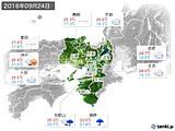 2016年09月24日の近畿地方の実況天気