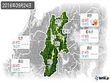 2016年09月24日の長野県の実況天気