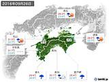 2016年09月26日の四国地方の実況天気