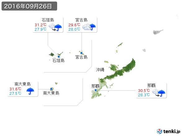 沖縄地方(2016年09月26日の天気