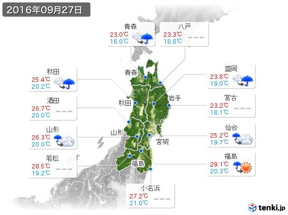 東北地方(2016年09月27日の天気