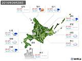 2016年09月28日の北海道地方の実況天気