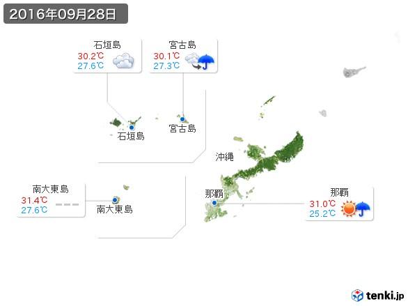 沖縄地方(2016年09月28日の天気
