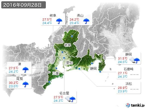東海地方(2016年09月28日の天気