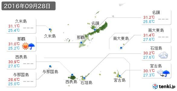 沖縄県(2016年09月28日の天気