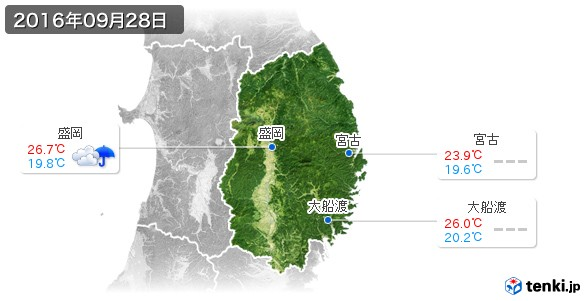 岩手県(2016年09月28日の天気