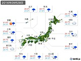 実況天気(2016年09月28日)