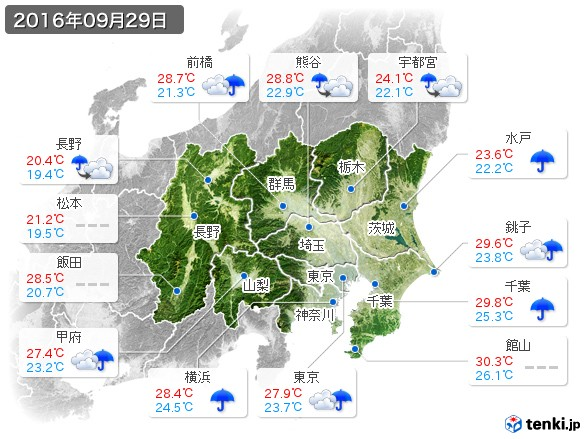 関東・甲信地方(2016年09月29日の天気