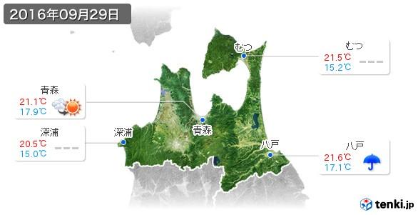 青森県(2016年09月29日の天気