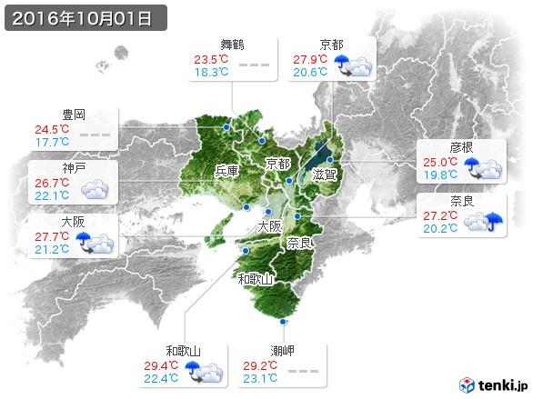 近畿地方(2016年10月01日の天気