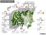 2016年10月07日の関東・甲信地方の実況天気