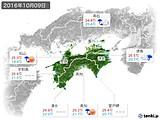 2016年10月09日の四国地方の実況天気