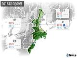 実況天気(2016年10月09日)