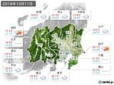 2016年10月11日の関東・甲信地方の実況天気
