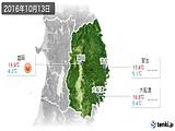2016年10月13日の岩手県の実況天気