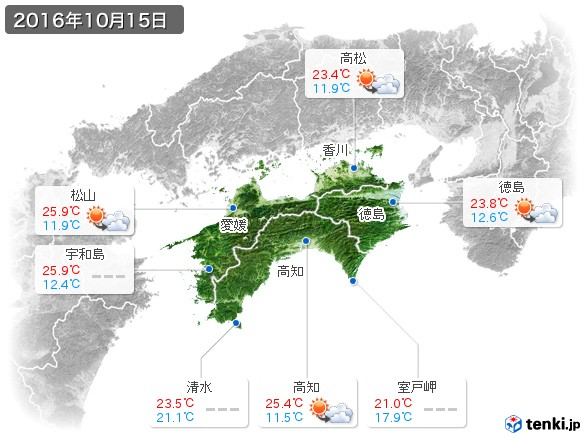 四国地方(2016年10月15日の天気
