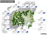 2016年10月28日の関東・甲信地方の実況天気