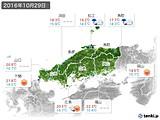2016年10月29日の中国地方の実況天気