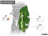 2016年10月30日の岩手県の実況天気