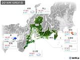 2016年10月31日の東海地方の実況天気
