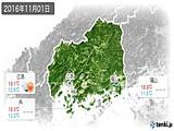 2016年11月01日の広島県の実況天気