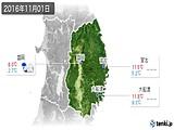 2016年11月01日の岩手県の実況天気