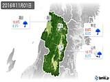 2016年11月01日の山形県の実況天気